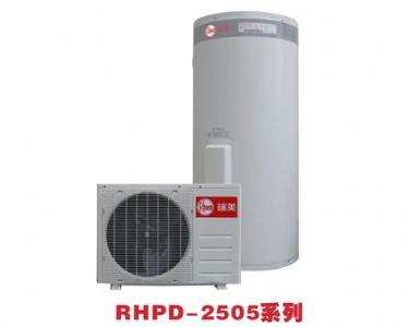 空气源热泵热水器(2505系列、分体式)
