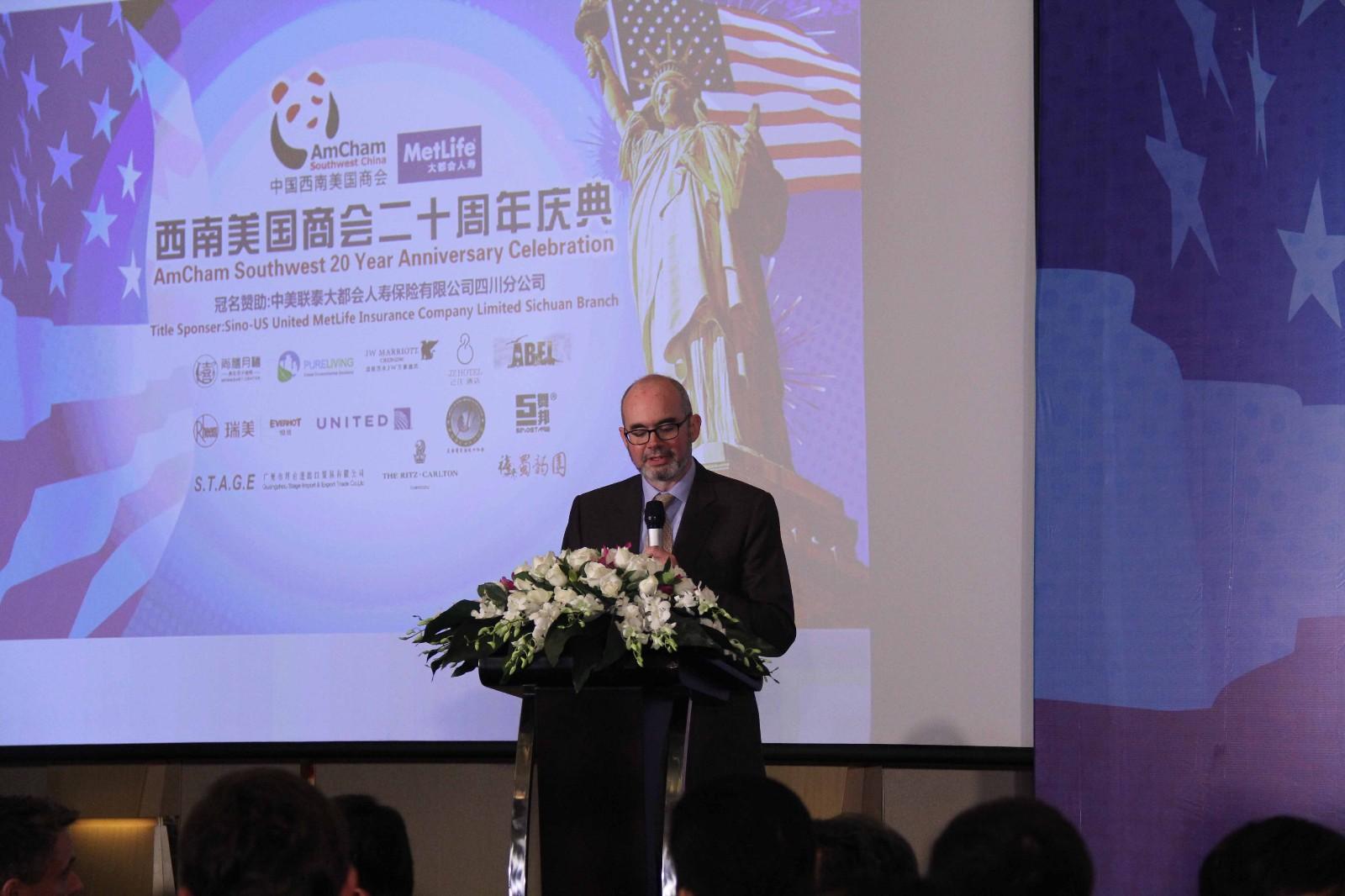 瑞美(中国)受邀出席美商会二十周年庆典