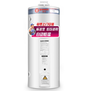 美国瑞美Rheem 系统稳定免维护标准型机械款立式115L230升天燃气容积式热水器 RSTD 150升 室内型